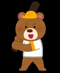 野球をやる動物のキャラクター(熊)