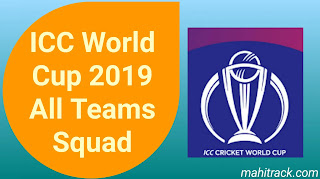 cricket world cup 2019 all teams squads