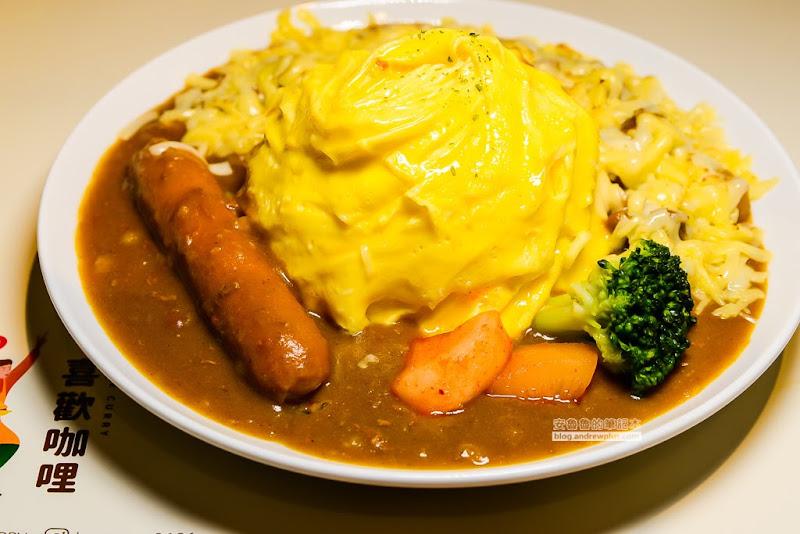 love-curry-19.jpg