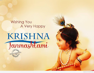 Happy Krishna Janmashtami Whatsapp DP