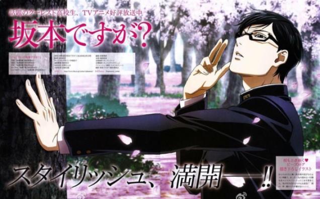 Anime dengan Karakter Utama Cool Sakamoto Desu ga