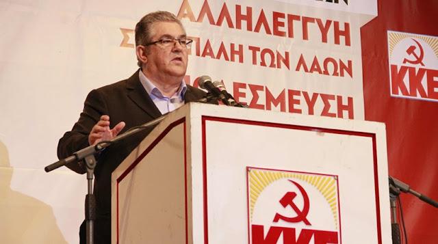 Κουτσούμπας: «Η Σύνοδος του ΝΑΤΟ θα επιβεβαιώσει τις ανησυχίες του ΚΚΕ»
