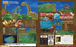 Natsume kita kenal sebagai pemilik atau Owner dari Harvest Moon telah meliris sebuah game  Birthdays : Game Baru Natsume Mirip Minecraft