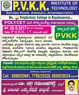 PVKK INSTITUTE OF TECHNOLOGY ANANTAPUR