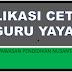 Aplikasi Cetak SK Guru GTY Gratis