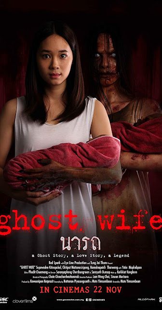 download ghost wife movie sub indo