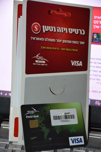 כרטיס ויזה נטען chargeable visa card
