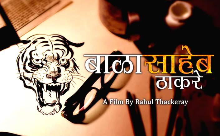 Balasaheb Thackeray new upcoming movie first look, Poster of Rahul Thackeray next movie download first look Poster, release date