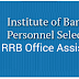 IBPS RRB Office Assistant Marks Declared