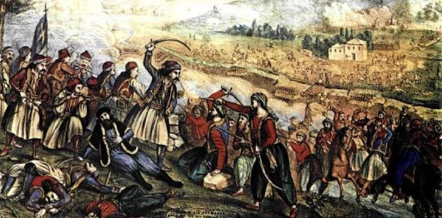 Οι μάχες που καθόρισαν την Επανάσταση του 1821