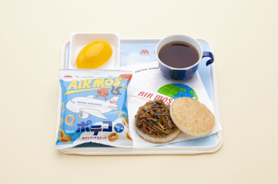 JAL AIR MOS RICE BURGER