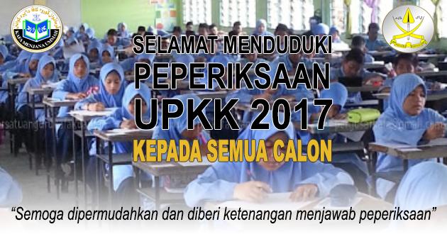 UPKK 2017