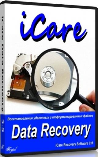 icare data recovery full version free