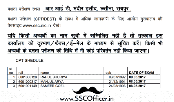 SSC CGL Candidate List - MPR Region - SSC Officer - Official Notice & Study PDFs