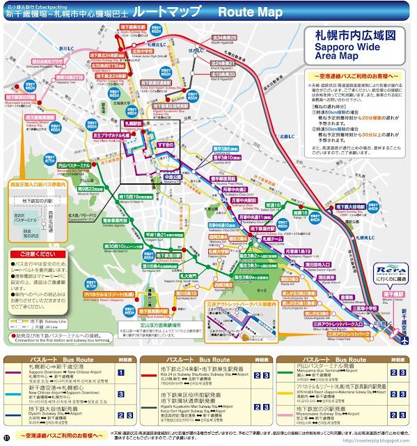 札幌新千歲機場巴士路線圖