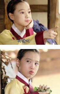 Pemeran Jang Geum kecil dalam Jewel In The Palace,Yerie Haryadi
