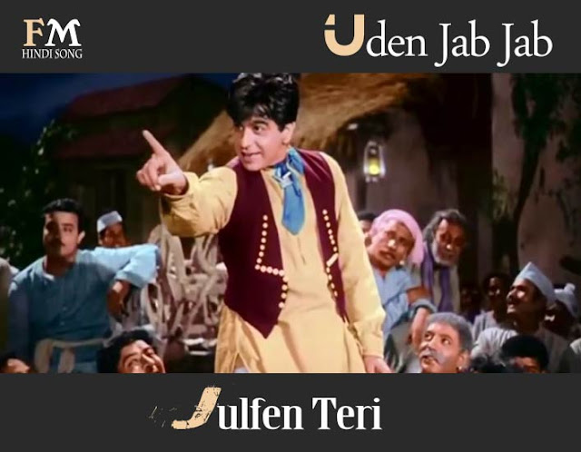 Uden-Jab-Jab-Julfen-Teri-Naya-Daur-(1957)