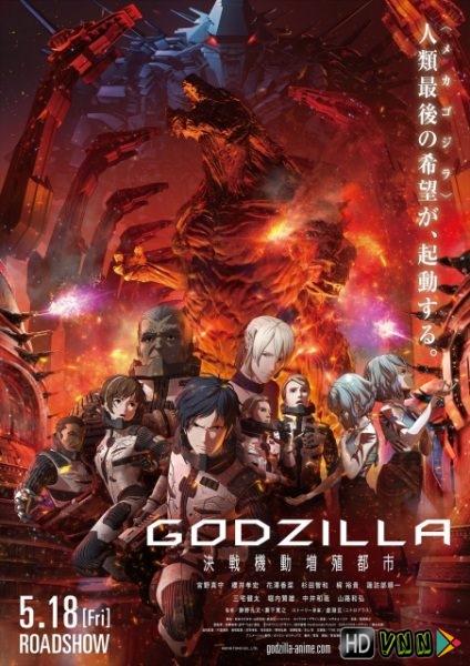 Godzilla 2- Kessen Kidou Zoushoku Toshi
