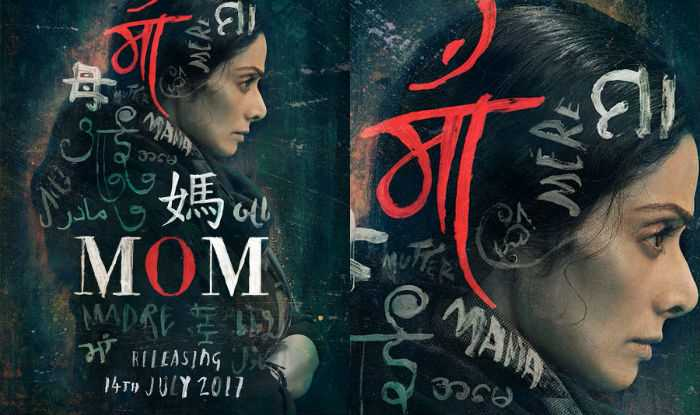 MOM Movie First Look Poster