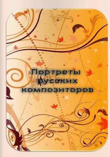 Токарева новые книги читать
