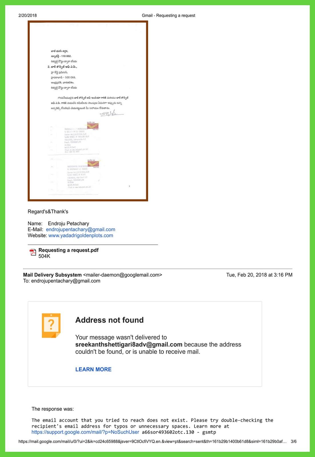 Gmail - Requesting a request-3