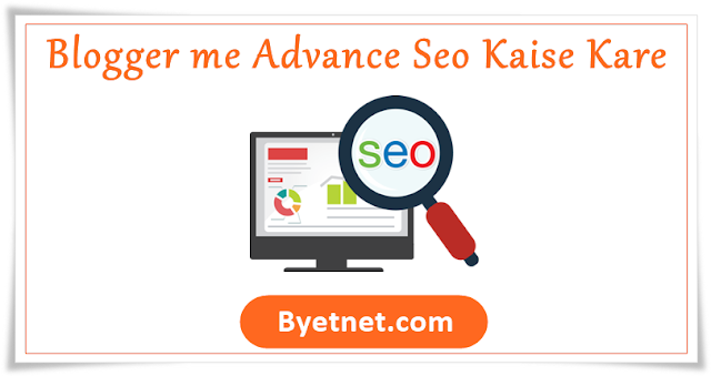 blogger-advance-seo