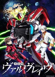 Anime Spring 2013 - Kakumeiki Valvrave