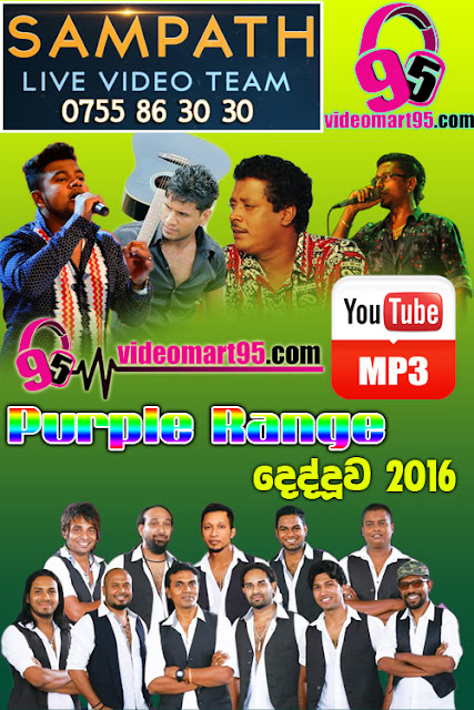 PURPLE RANGE LIVE AT DEDDUWA 2016