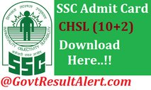 www.govtresultalert.com/2018/03/ssc-download-admit-card-exam-call-letter-hall-ticket-application-status