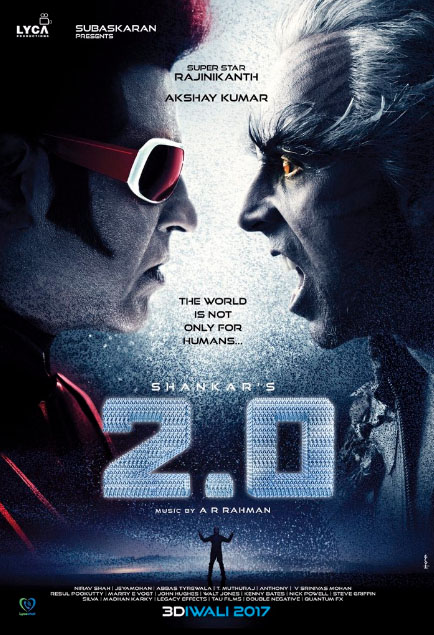 Robot 2.0 First Look Poster, Robo 2 first look poster