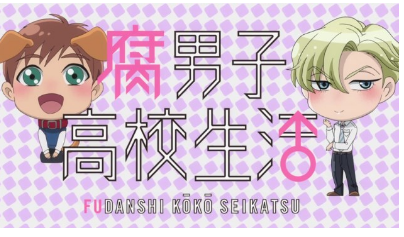 Download Anime Fudanshi Koukou Seikatsu Episode 3 [Subtitle Indonesia]