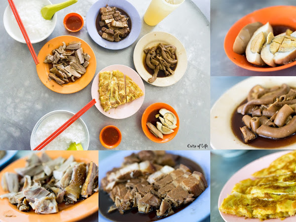 Tai Buan Porridge 大满清香粥 @ Lebuh Muntri, Penang
