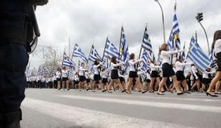 Ποιοι δρόμοι κλείνουν σήμερα και αύριο στη Θεσσαλονίκη για την παρέλαση