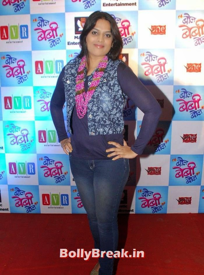 Surabhi Dashputra, 'Bol Baby Bol' Marathi Movie Grand Premiere Photo Gallery