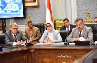 وزيرة الصحة: نسير بخطوات جادة نحو الإصلاح الصحي بدعم القيادة السياسية.. وتطبيق منظومة التأمين الصحي الشامل