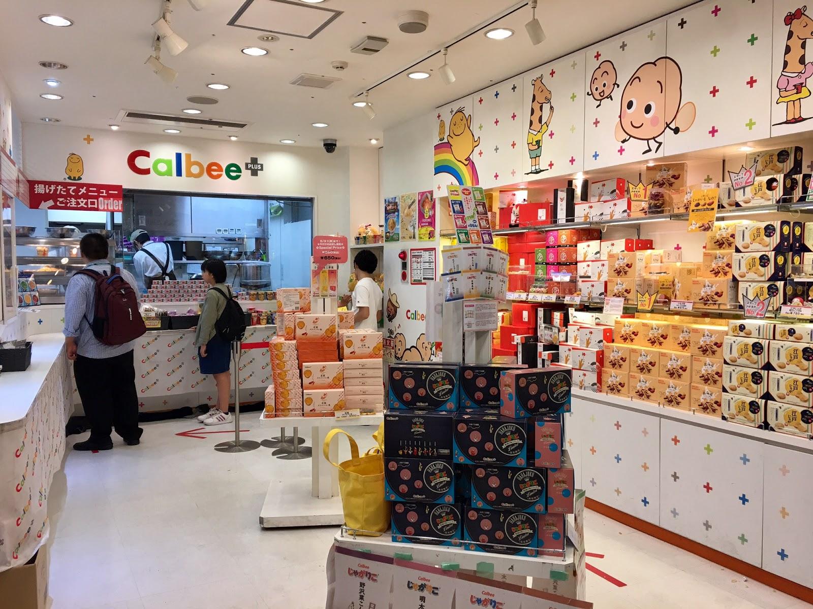 Calbee Potato Shop Tokyo