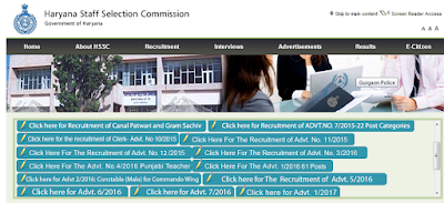 Haryana Staff Selection Commission official website homepage