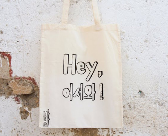 (INTERVIEW) Babbayo Shop : Des créatrices passionnées et créatives !