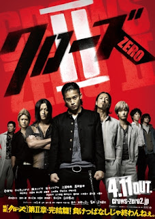Download Film Crows Zero 2 Full Movie Subtitle Indonesia