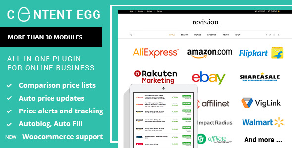 Content Egg v4.9.5 – all in one plugin for Affiliate