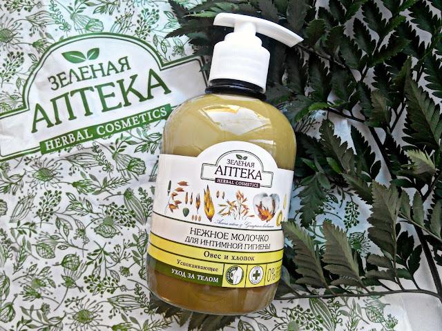 """Зеленая Аптека Нежное молочко для интимной гигиены """"Овес и хлопок"""""""
