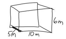 816 Math Blog (2011): Michael's Surface Area Post