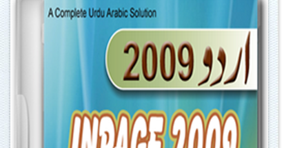 inpage urdu 2009 free download software 786