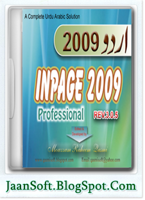 Urdu InPage Professional 2009 For PC Full Download