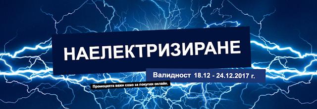 https://www.technomarket.bg/high-voltage-strike