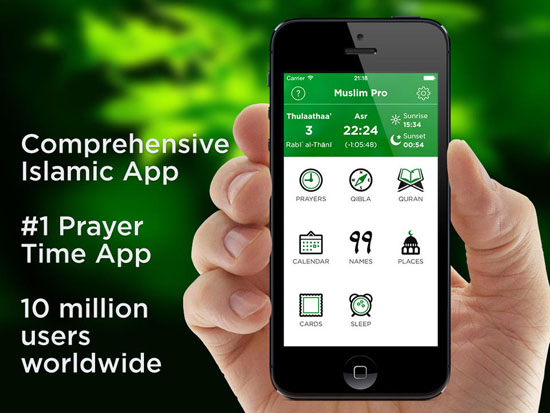 Top 10 Iphone Apps You Need During Ramadan - Muslim Pro Ramadhan 2014 Edition
