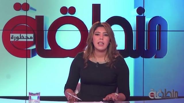 حصريا ! ظهور قناة مغربية جديدة على القمر النايل سات