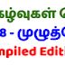 TNPSC Current Affairs June 2018 (Compiled Edition,Tamil) PDF