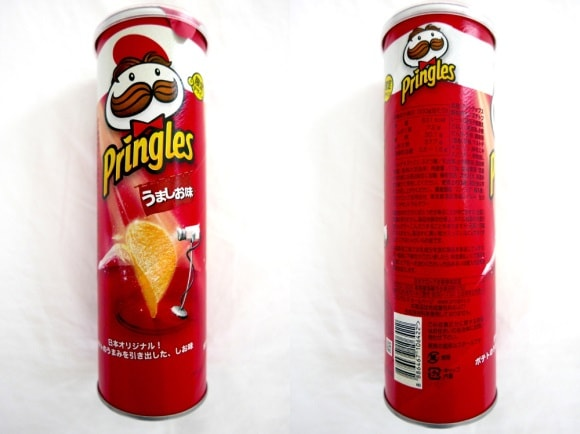 Pringles Flavour of the World – Tasty Salt