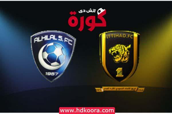 al-hilal-vs-ittihad